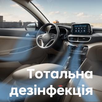 Спецпропозиції Автомир | Аеліта - фото 27