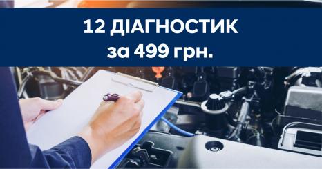 Спецпропозиції Hyundai у Харкові від Фрунзе-Авто | Аеліта - фото 8