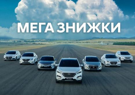 Спецпредложения на автомобили Hyundai | Аеліта - фото 12