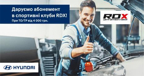 Спецпропозиції Hyundai у Харкові від Фрунзе-Авто | Аеліта - фото 9