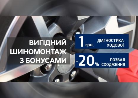 Спецпропозиції Hyundai у Харкові від Фрунзе-Авто | Аеліта - фото 7