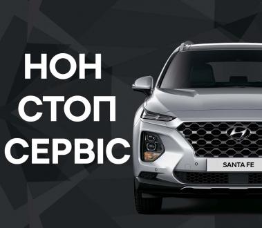 Спецпредложения на автомобили Hyundai | Аеліта - фото 25