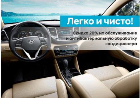 Спецпропозиції Hyundai у Харкові від Фрунзе-Авто | Аеліта - фото 15
