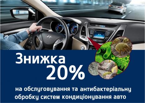 Спецпропозиції Hyundai у Харкові від Фрунзе-Авто | Аеліта - фото 10