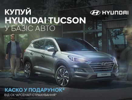 Спецпредложения на автомобили Hyundai | Аеліта - фото 10