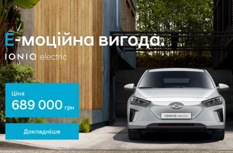 Спецпредложения на автомобили Hyundai | Аеліта - фото 11
